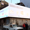 Kadıköy, tarihine sahip çıkamıyor