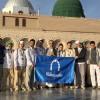 Mihmandar gençler kutsal topraklarda
