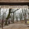 Şehit Ömer Halisdemir Gençlik Kampı