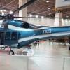 Türkiye'nin ilk yerli sivil helikopteri