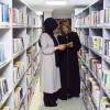 Bağcılarlı ev hanımlarının kitap alışkanlığı