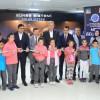 Çekmeköy Belediyesi Uzay Teknolojileri Merkezi açıldı