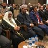 Dünya Müslüman Alimler Birliği Esenler'de
