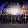 Uluslararası İstanbul Ulaşım Kongresi başladı