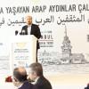 Bilal Erdoğan, Batıya, Yahudi'ye, masona ve şuna buna suç atmayıp…