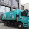 Ümraniye Belediyesi, yol süpürme araçlarını yeniliyor