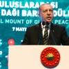 """Cumhurbaşkanı Erdoğan, """"Bunlarda ne insanlık, ne karakter ne de cibilliyet yok!"""""""